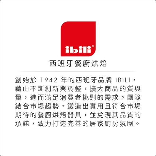 《IBILI》格紋長方深烤盤(36cm)