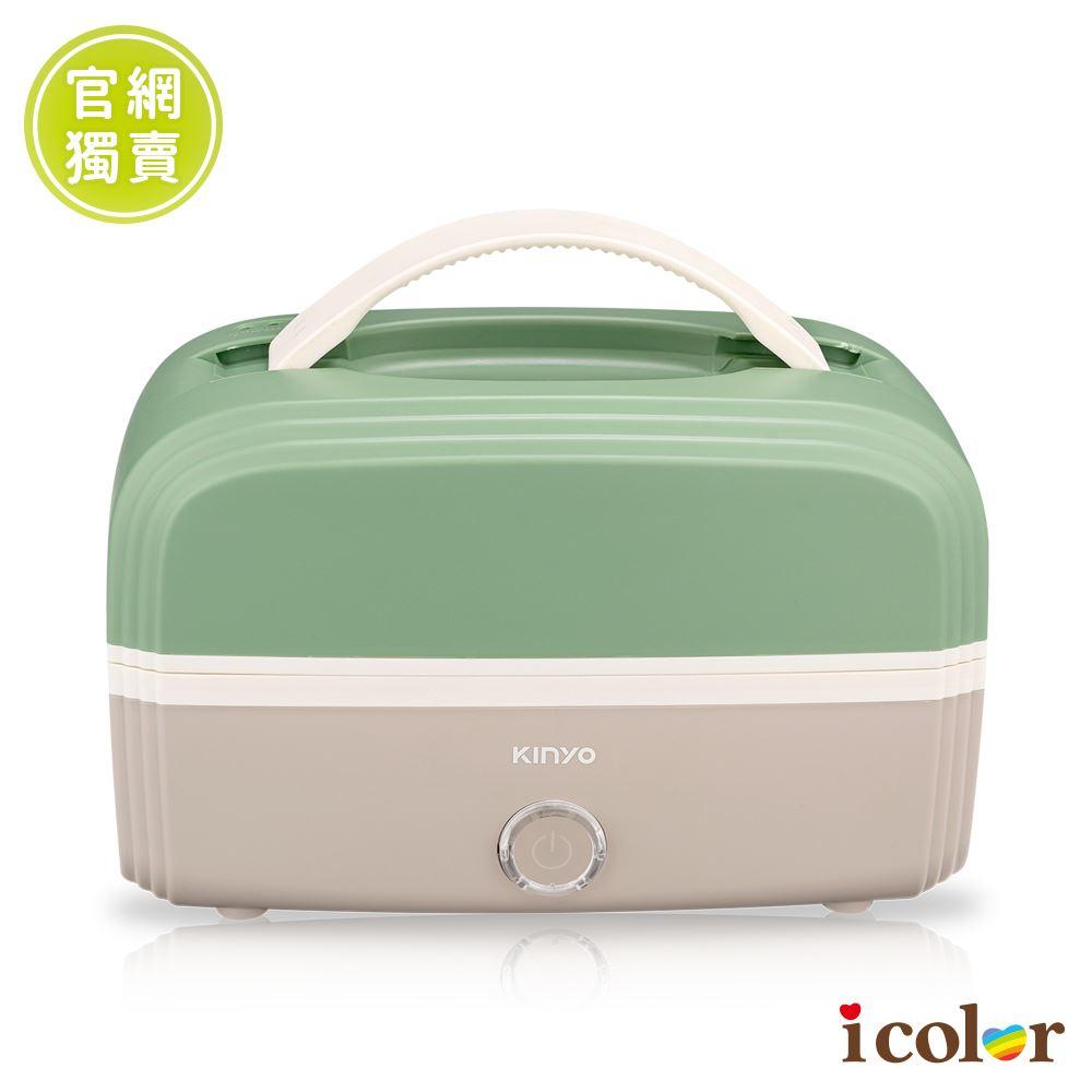小飯包 多功能手提式電子蒸飯盒(奶油抹茶)
