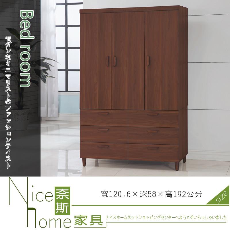 奈斯家具nice121-8-ht 北歐47尺衣櫥