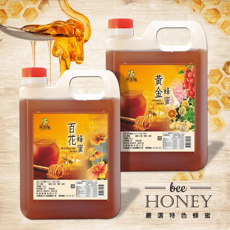 嚴選花漾蜂蜜3000g(家庭號)
