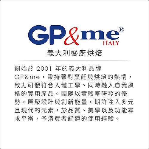 《GP&me》Cucinero好握醬料刷(20.5cm)