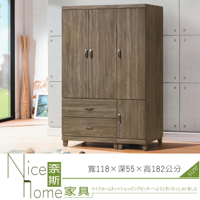 奈斯家具nice451-4-ht 亞瑟46尺衣櫃