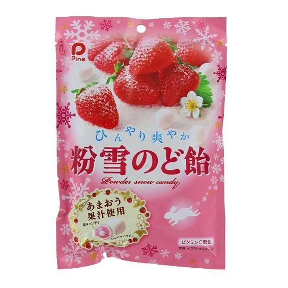 +東瀛go+ pine 派伊 粉雪草莓喉糖 70g 約26顆 夾心糖 婚禮糖果 日本糖果 日本進口