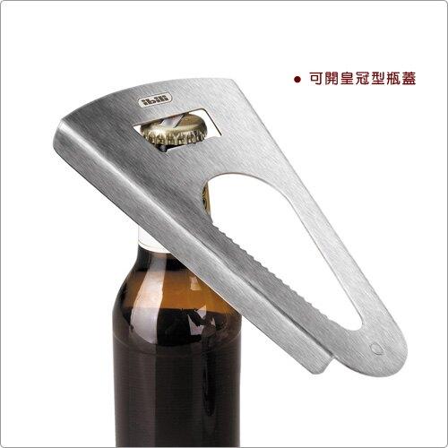 《IBILI》扇型開瓶開罐器