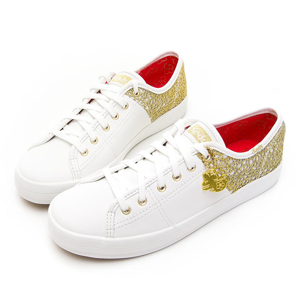 KICKSTART 鏤空雕花鼠年限定皮革休閒鞋-白