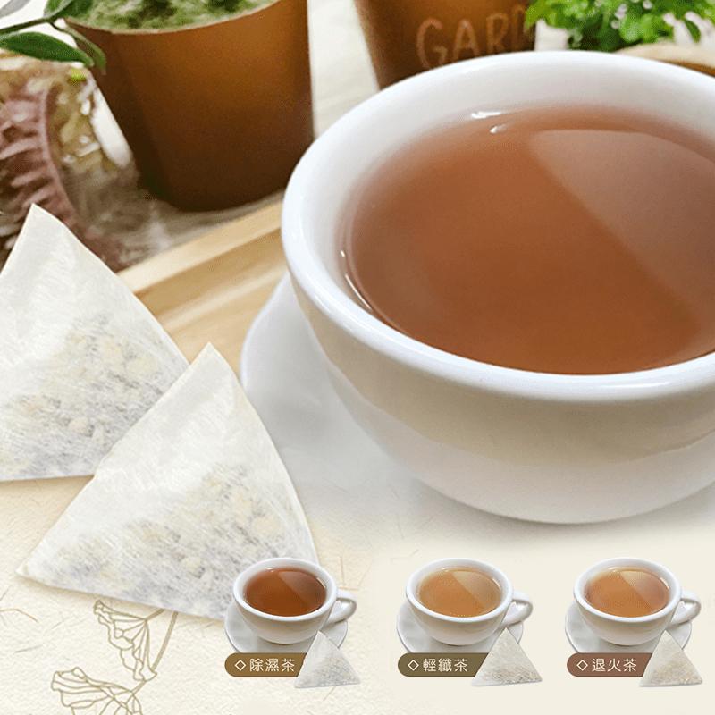 【菓青市集】菓心草本- 除濕茶 (養生、除濕茶、三角茶包)