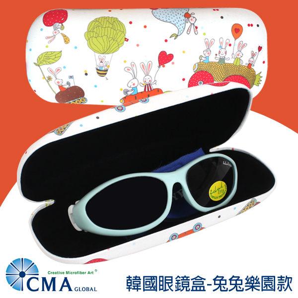 CMA 韓國太陽眼鏡盒-兔兔樂園(成人/兒童適用) R-CMA-GLC-05