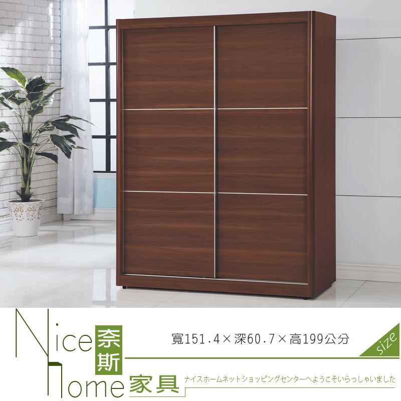 奈斯家具nice120-2-ht 北歐57尺衣櫥