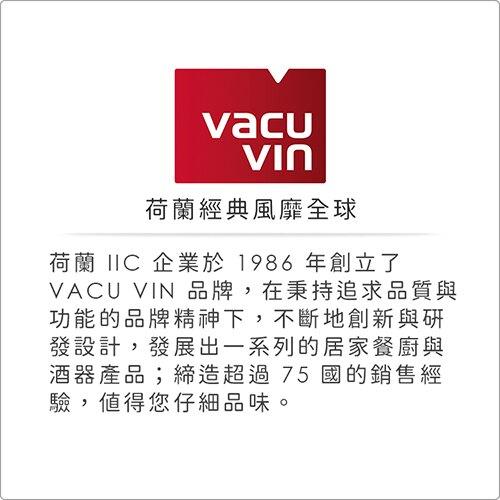《VACU VIN》漏斗+隨行酒瓶(240ml)