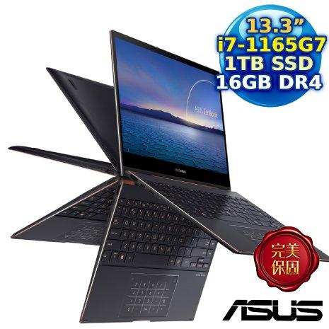 【驚喜價】ASUS ZenBook Flip S UX371EA-0042K1165G7 曜金黑(i7-1165G7/16G/1TB M.2 SSD/13.3 UHD