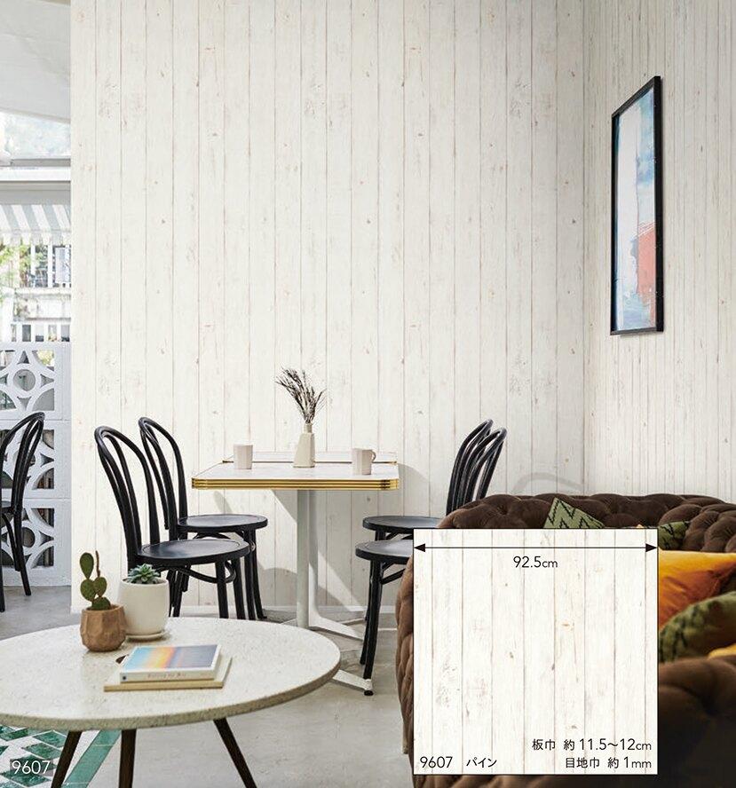 B123D-115-07 日本壁紙 逼真高質感木紋 自然(1色)