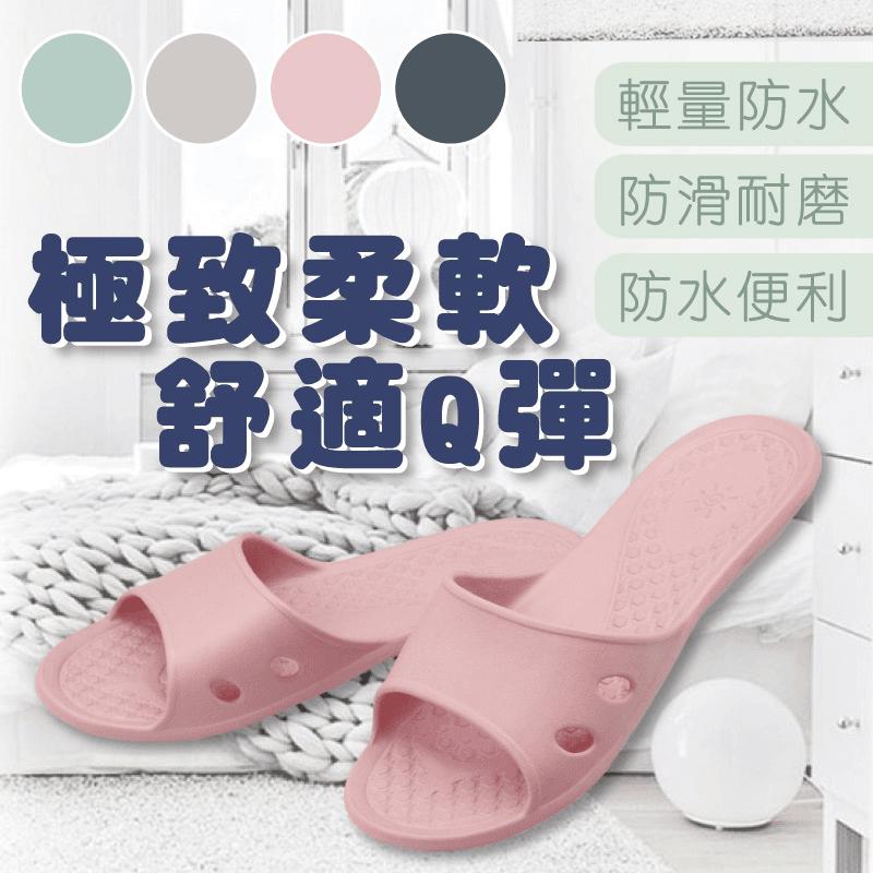 防滑耐磨舒適室內拖鞋
