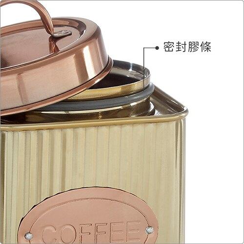 《Premier》Prescott砂糖密封罐(金600ml)