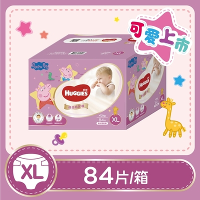 好奇 裸感紙尿褲 佩佩豬聯名限定版 黏貼型 XL 84片/箱 (網路限定版)