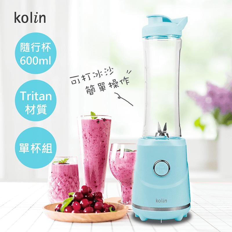 【Kolin歌林】大馬力隨行杯果汁機