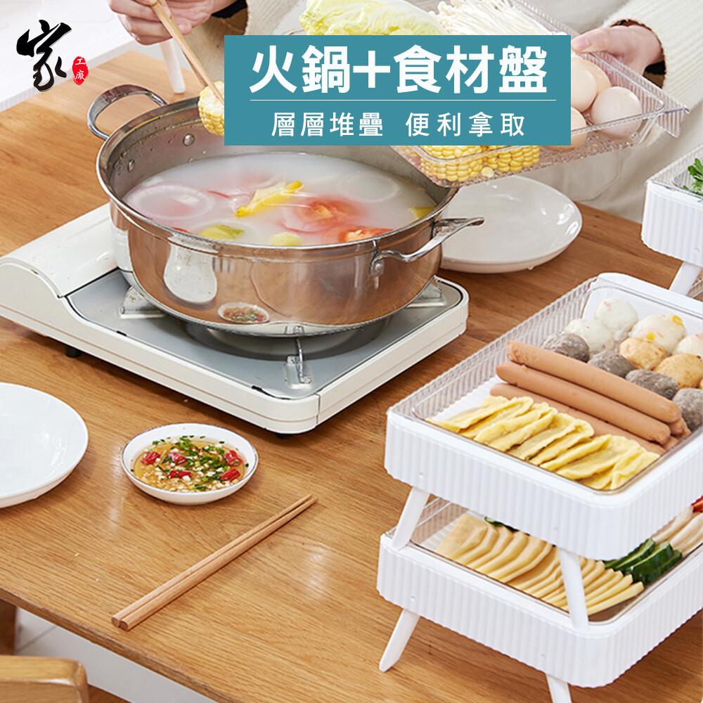 可折疊火鍋料菜盤瀝水架(小款) 菜盤架 瀝水架 配菜盤架 洗菜瀝水架
