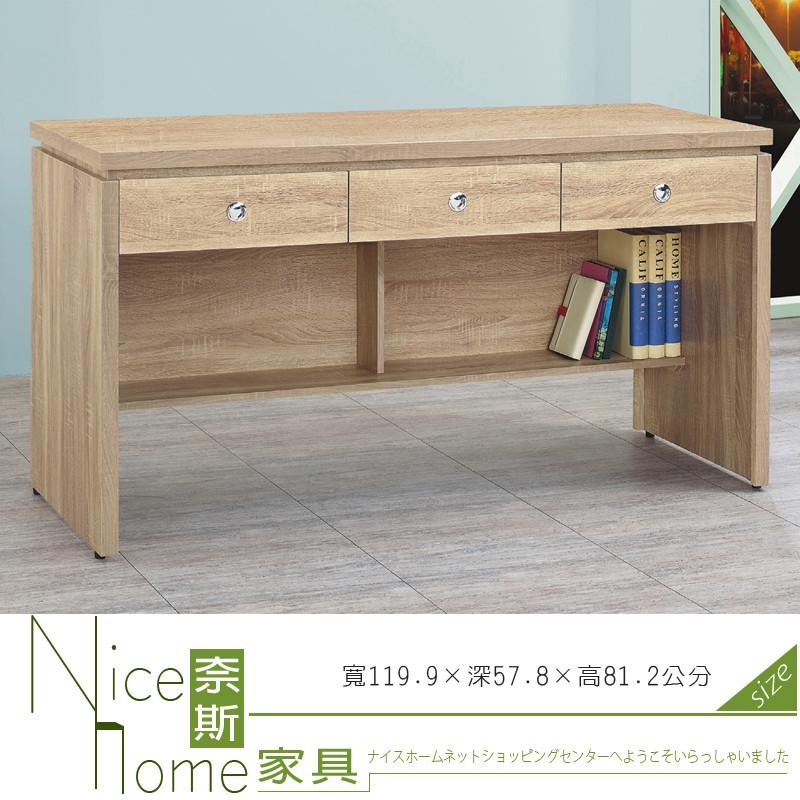 奈斯家具nice515-2-ht 安寶橡木4尺辦公桌下座/單只