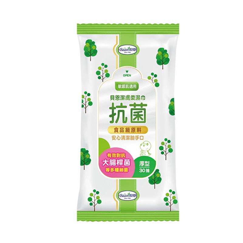 Baan 貝恩 潔膚抗菌柔濕巾30抽(20包)
