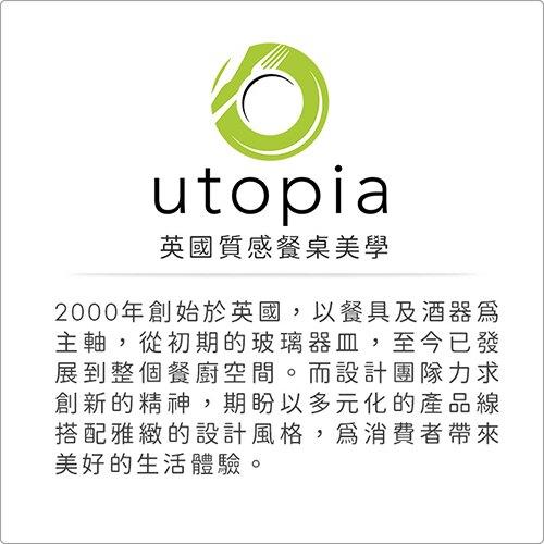 《Utopia》晶鑽威士忌杯(200ml)