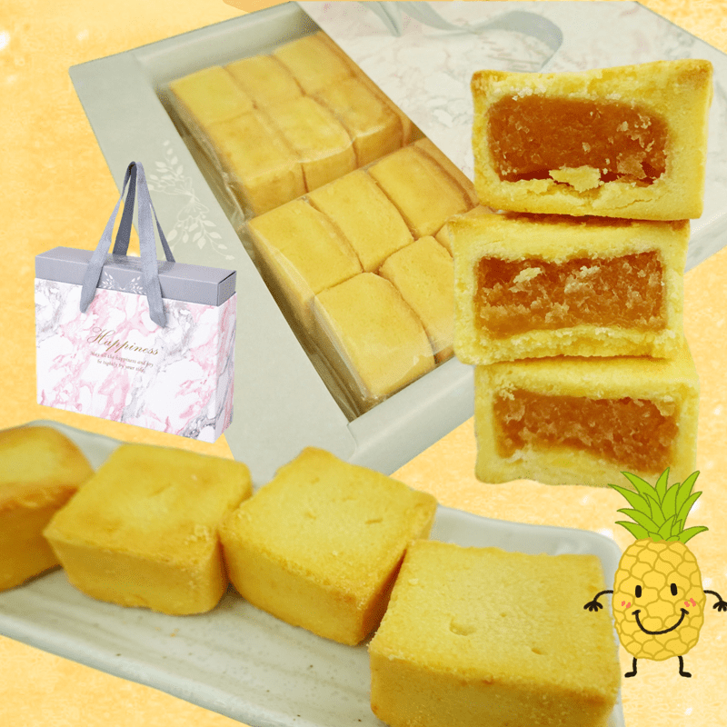 低油減糖平裝鳳梨酥禮盒