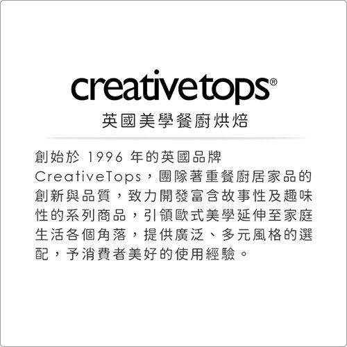 《CreativeTops》金邊陶瓷茶杯(泡沫325ml)