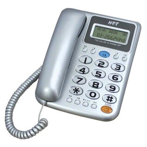 HTT 有線電話機 F-505 (混色出貨)【三井3C】