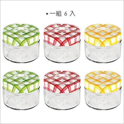 《TESCOMA》格紋玻璃密封罐6入(125ml)