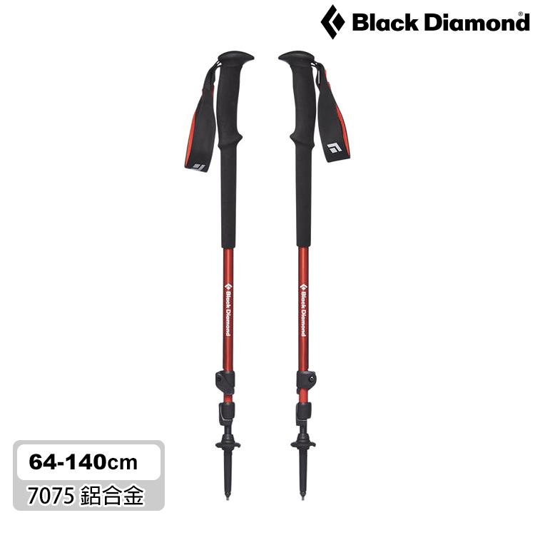 【兩入一組】Black Diamond Trail 登山杖 112507 / 辣紅