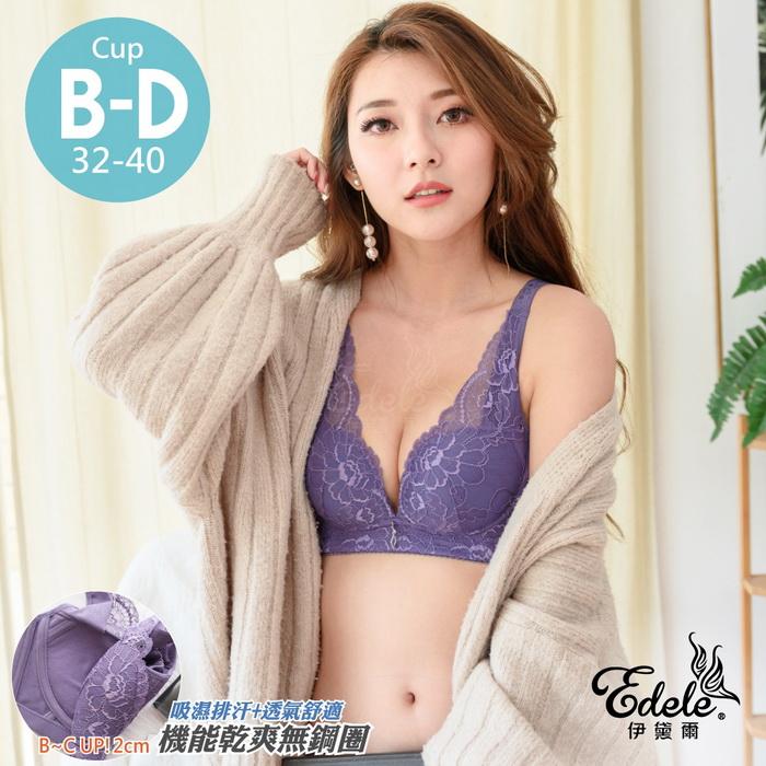 【伊黛爾】艾美昆娜無鋼圈完美拉提爆乳集中內衣*配褲須加購 B-D罩32-40 (紫色)-【9120】