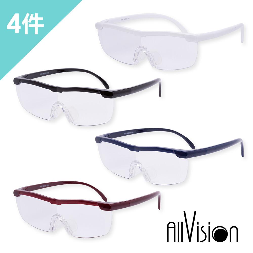 限時獨家all vision免驗光超掀放大國民眼鏡(超掀鏡x3+隨身鏡x1)