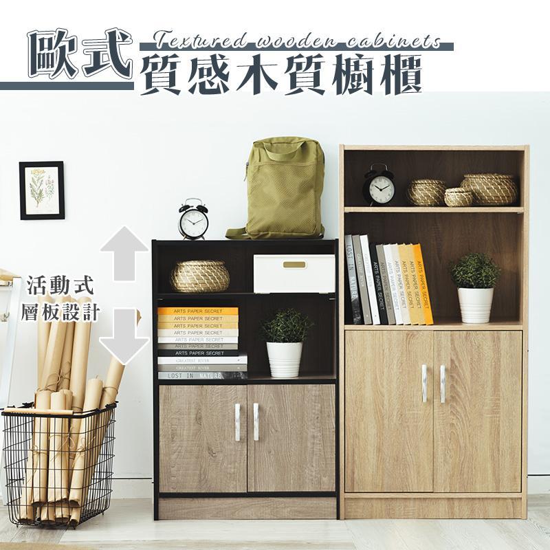 台灣製造簡約收納兩門櫃