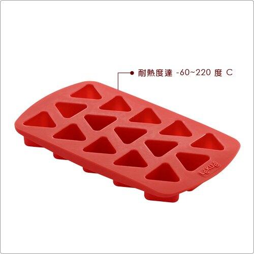 《LEKUE》三角巧克力烤盤