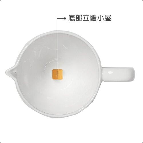 《RADER》金飾白瓷奶罐(300ml)