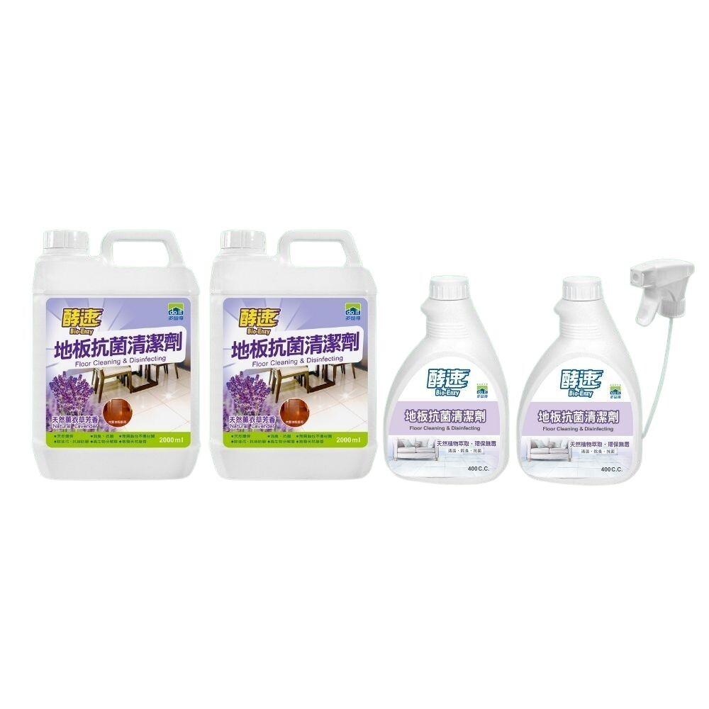 多益得酵速地板抗菌清潔組合
