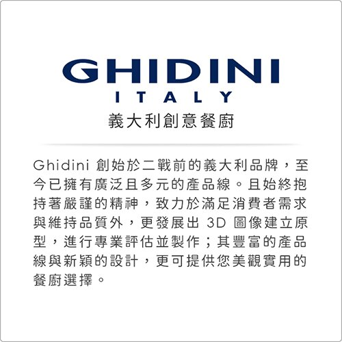 《GHIDINI》9格矽膠瑪德蓮烤模(橘)