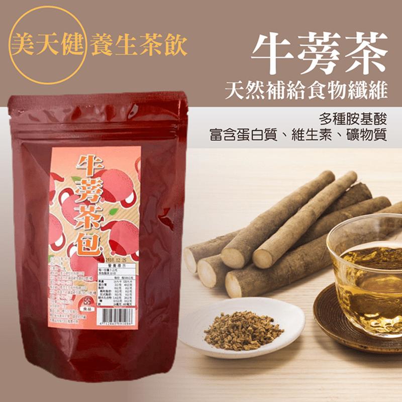 【美天健】牛蒡茶包(5gx10包)