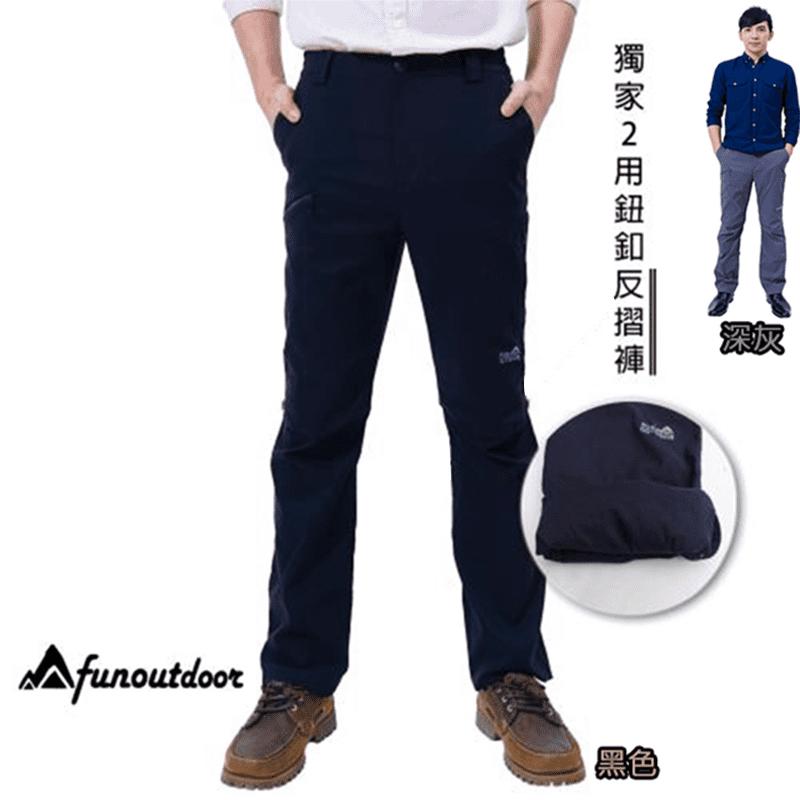【戶外趣】男薄款耐磨多口袋防潑水彈性防曬反折長褲HPM012