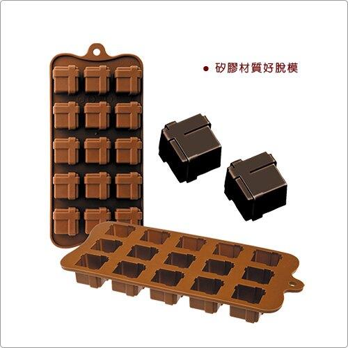 《IBILI》15格巧克力模(禮物)