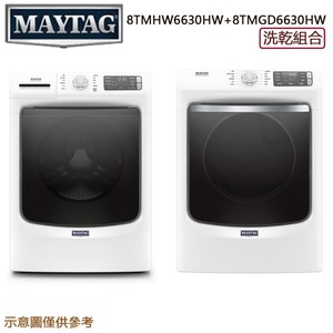 送商品卡【美泰克】17公斤滾筒洗衣機8TMHW6630HW+16公斤瓦斯乾衣機
