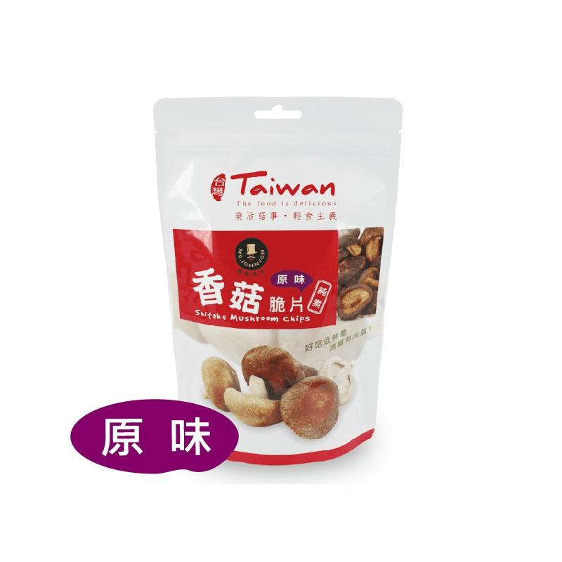 【強森先生】香菇脆片 80g 原味 芥末 黑胡椒 餅乾 蔬菜乾 香菇乾