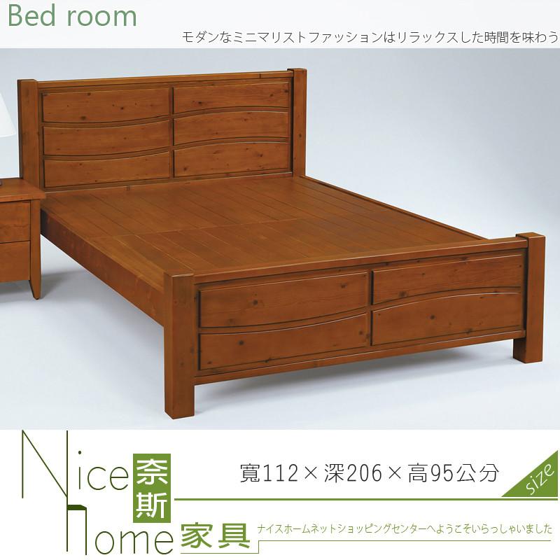 奈斯家具nice450-1-ht 新瑪莎3.5尺單人床