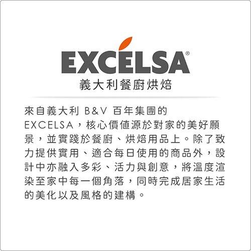 《EXCELSA》六角杯梗香檳杯(200ml)