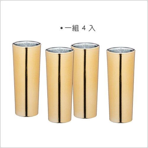 《KitchenCraft》質感烈酒杯4入(奢華金60ml)