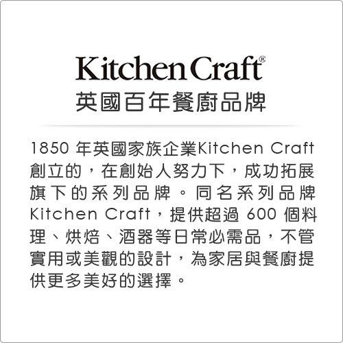 《KitchenCraft》軟木蓋玻璃收納罐(透藍250ml)