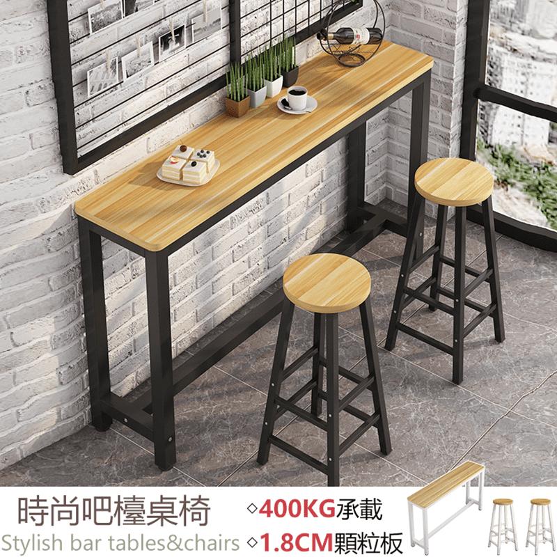 鋼木耐承重吧檯桌椅系列