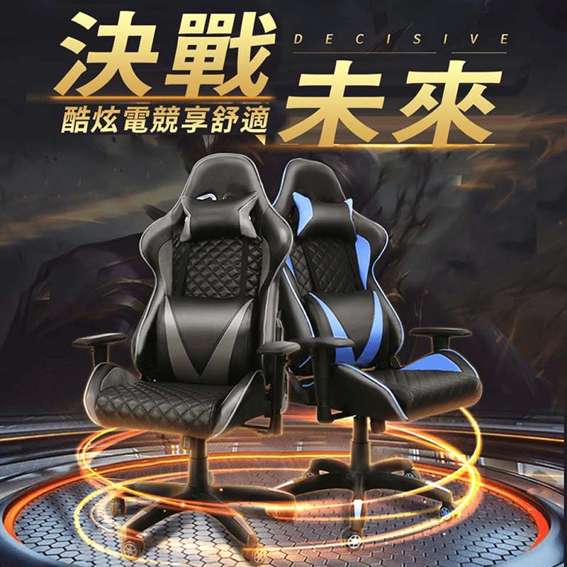 決戰未來電競椅 電腦椅 賽車椅 辦公椅(附腰靠 頭枕 舒適可平躺)BJ-999
