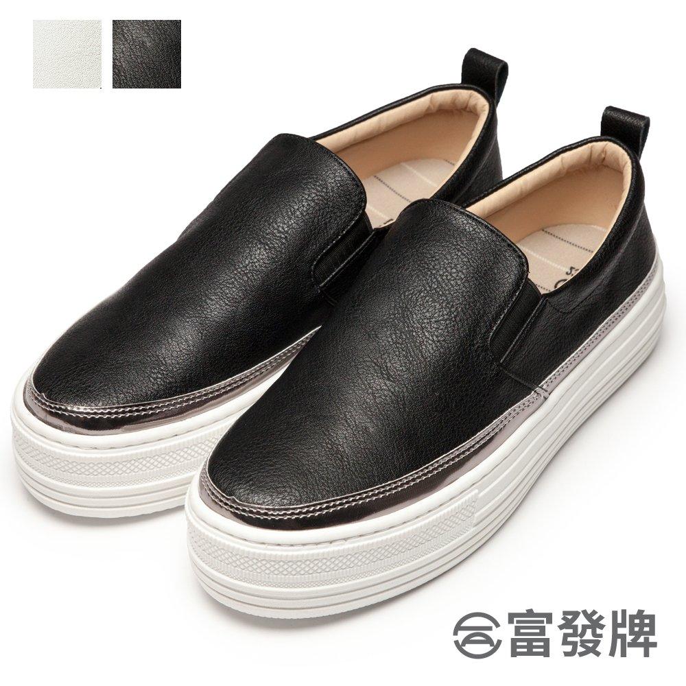 厚底低調皮質懶人鞋-黑/白  1BE33