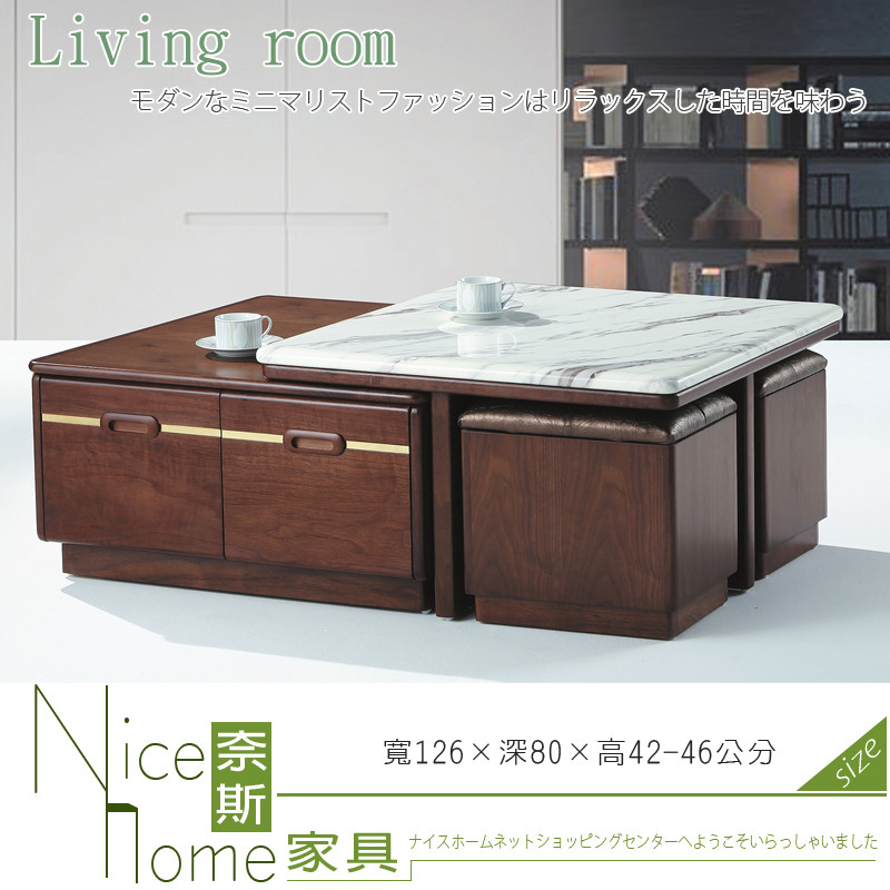 奈斯家具nice606-1-ht j79 羅迪大茶几