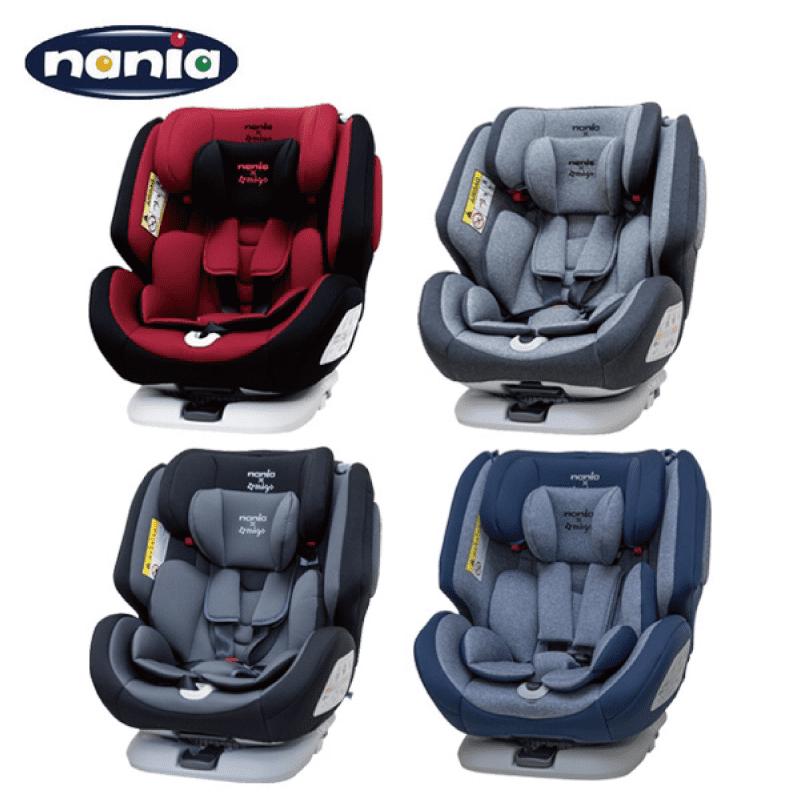 Nania 納歐聯名360度旋轉0-12歲 汽車安全座椅