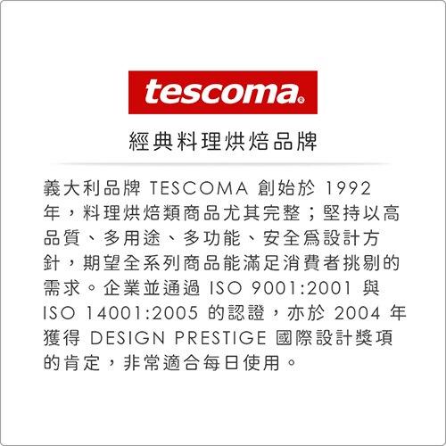 《TESCOMA》白瓷寬口馬克杯(200ml)
